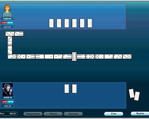 Автомат гараж играть бесплатно онлайн