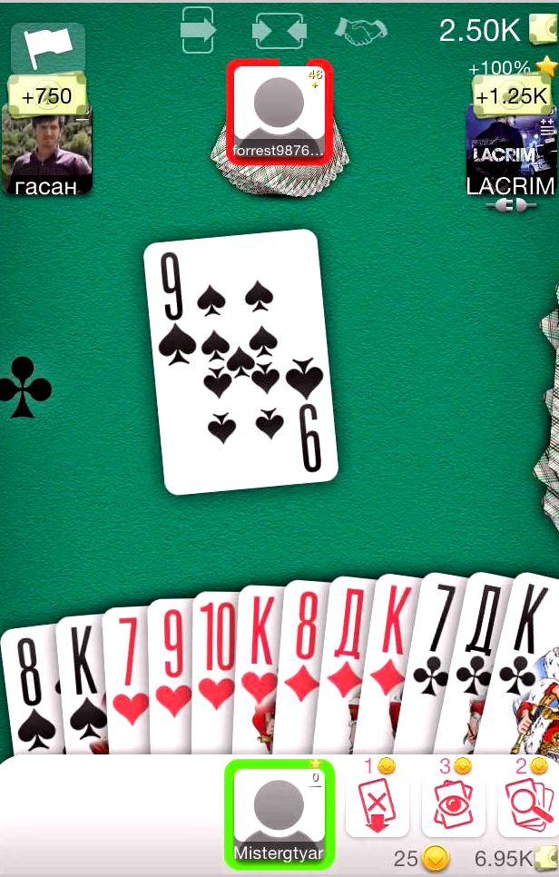 Карты играть бесплатно в дурака 2 смотреть онлайн ночь покера с дублированным переводом
