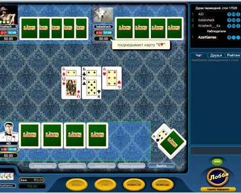 Играть бесплатно в карты в дурака переводного против компьютера прошивка голден интерстар gi-780