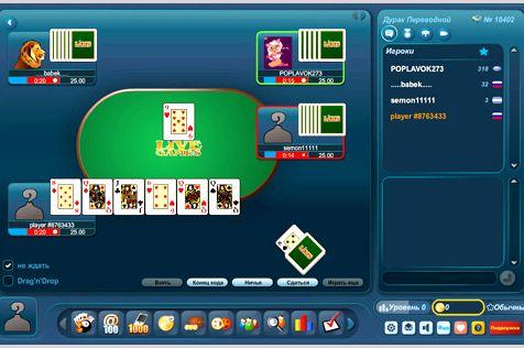 играть покер онлайн подкидной