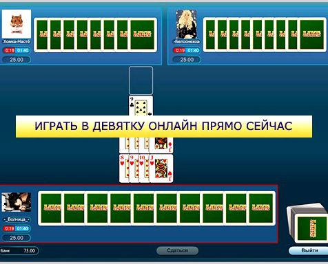 Играть бесплатно симуляторы игровые автоматы