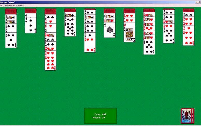 бесплатно играть игры онлайн логические карты