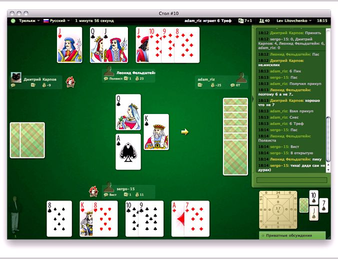 Играть карты онлайн преферанс корейские карты хато играть